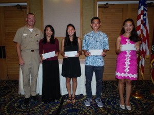 2015 SAME Scholarship Recipients